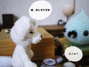 jh15-8-20-8_sm