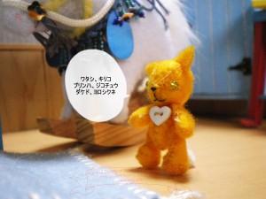 pp15-8-16-2_sm